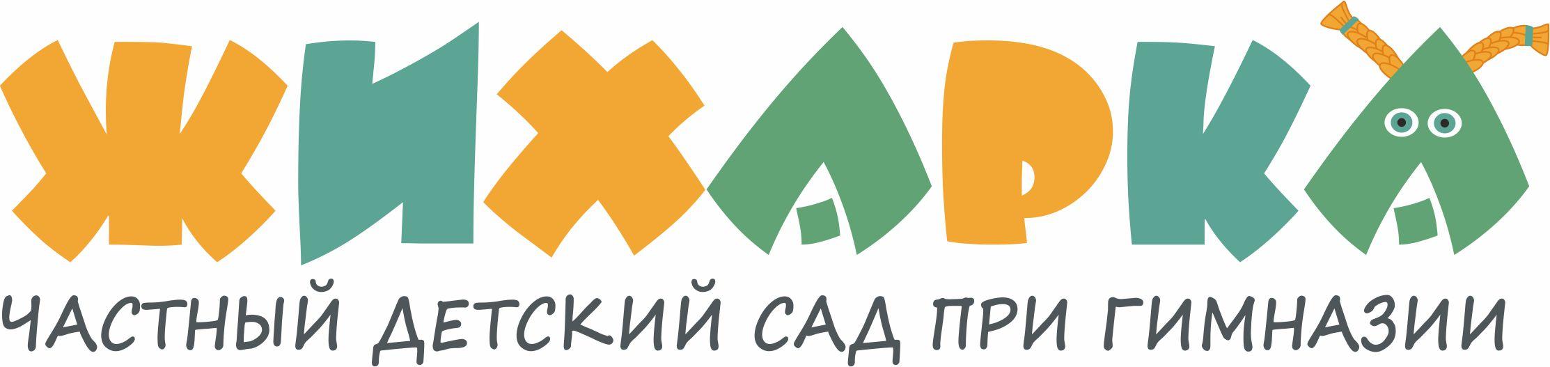 ЛОГО_ЖИХАРКА